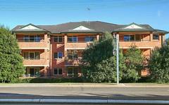 11/494 President Avenue, Kirrawee NSW
