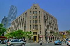 Former Tianjin Xinhua Trust Savings Bank - Tianjin, China (John Meckley) Tags: china art modern bank historic artdeco deco tianjin zigzag