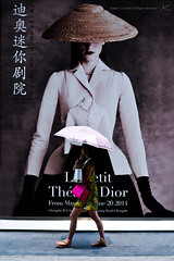 The umbrella & The hat
