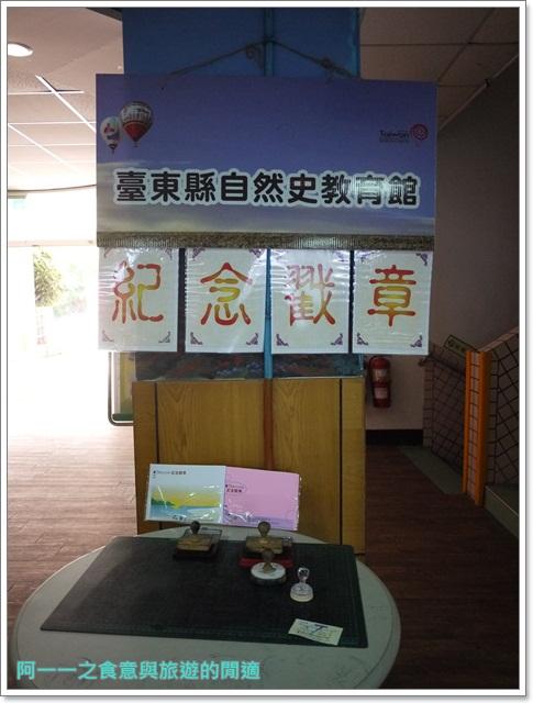 台東成功景點三仙台台東縣自然史教育館貝殼岩石肉形石image005