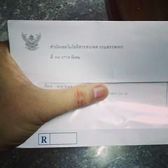 เบื่อระบบงานราชการไทย ... ขอให้เราส่งเอกสารเพิ่ม ... แต่หนังสือแจ้งมาถึงล่าช้า ปานประหนึ่งขนส่งทางเรือเกลือมาจากแผ่นดินใหญ่ ... อันนี้เรียกว่า ห่วย หรืออะไรดี