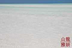 The white sandy flats at low tide. (DragonSpeed) Tags: tanzania indianocean zanzibar lowtide whitesand tidalflats jambiani