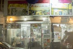 Hong Kong (khamer_manialung) Tags: street night temple market hong kong hing kee