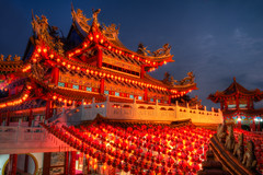 Thean Hou Temple (craigbennett.me) Tags: new light red sky building art heritage festival architecture night paper festive asian temple lights design worship asia dragon background traditional famous year prayer religion chinese decoration scenic culture buddhism landmark structure fortune celebration holy ornament zen malaysia lanterns destination hanging kuala tradition oriental lumpur attraction decors hou thean