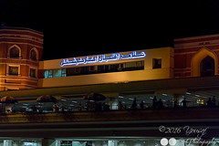 Lahore Airport at Night. (yousaf10c) Tags: sky night airport terminal arrival departure lahore blacksky iqbal allama lahoreairport