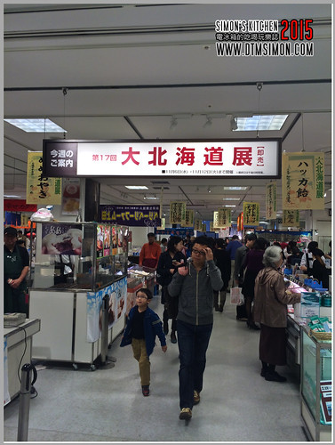 山頭火台中大遠百店01.jpg