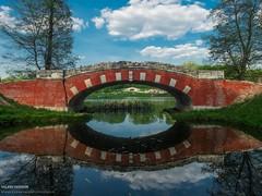 Bridge (Magic De Mode) Tags: park bridge moscow fujifilm pound hdr x20   kuzminki