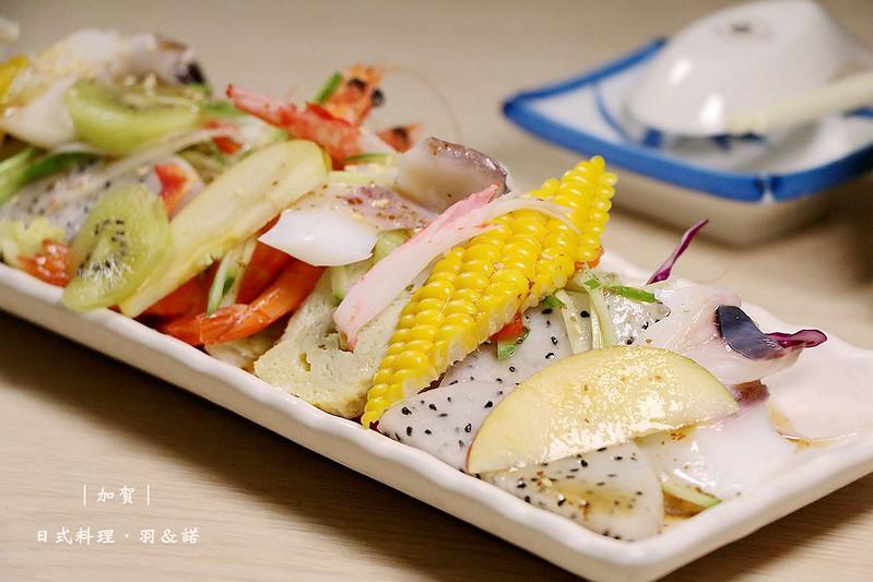 加賀屋日式料理29