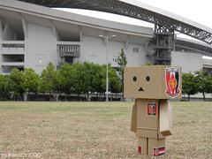 (tsukasatan696) Tags: toy outdoor stadium figure saitama toyphotography danboard  outdoortoyphotography