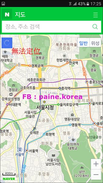 首爾自行車 (6).png
