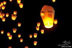 DAO-67786 (Chen Liang Dao  hyperphoto) Tags: taiwan