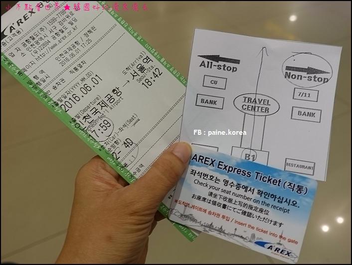 機場快線 首爾站 (5).JPG
