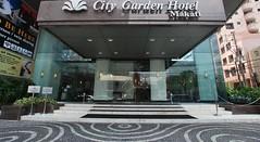 シティー ガーデン ホテル マカティ