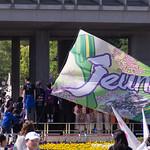 2015 ひろしまフラワーフェスティバル (2015 HIROSHIMA FlowerFestival) thumbnail