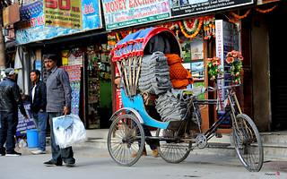 येंदेय् Kathmandu