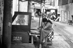 img133 () Tags: street film blackwhite sence