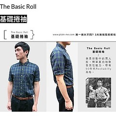 June 20, 2016 at 10:49AM (audience_jp) Tags: fashion shirt audience taiwan style     madeinjapan   ootd    plainme