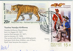 Russia May2 (postcardlady1) Tags: stamps briefmarken