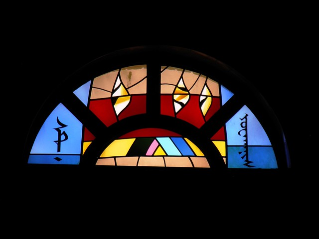 Window in Ulan Bator Catholic Cathedral