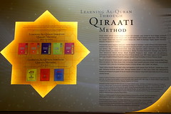 MeQar Launch_007