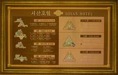 Plan de l'hotel Sosan - Pyongyang (jonathanung@ymail.com) Tags: lumix hotel asia korea asie nord northkorea pyongyang core dprk cm1 koryo sosan coredunord insidenorthkorea rpubliquepopulairedmocratiquedecore rpdc lumixcm1