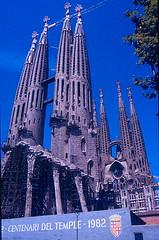 Barcellona -  La Sagrada Familia 1984 (frank28883) Tags: barcelona chiesa sagradafamilia barcellona spagna gaud torri cantiere guglie