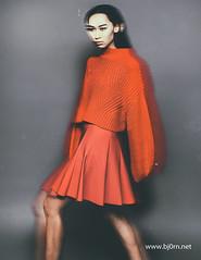 Runa Rdsten (Bjrn Christiansen) Tags: norway studio asian norge fotograf photographer geisha trondheim styling mua trendmodels bjrnchristiansen bj0rnnet elinchromquadra wwwbj0rnnet martheengdal runardsten