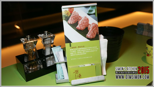 原燒市政北店41-1.jpg