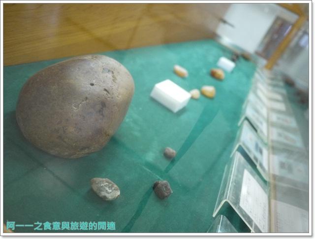 台東成功景點三仙台台東縣自然史教育館貝殼岩石肉形石image023