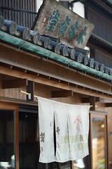 20160518_2381 (Gansan00) Tags: japan sony 日本 okayama kurashiki 岡山 倉敷 美観地区 5月 ブラリ旅 ilce7rm2