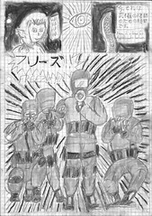 Page 46 (uchechinonso) Tags: shibuya internet cafe tokyo japan scylla swat police