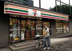 So many 7 Eleven stores! Kyoto, Japan, July 2014 (Judith B. Gandy (on and off, off and on)) Tags: japan kyoto stores 7eleven conveniencestores