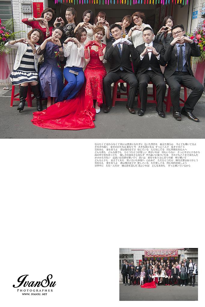 29488756580 91b65fd8a7 o - [台中婚攝] 婚禮攝影@新天地婚宴會館  忠會 & 怡芳
