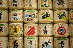Meiji-jingu sake barrels (karolajnat) Tags: trip flower rain bike electric japan umbrella garden sushi cherry temple soup miso tokyo ginza pagoda town shinjuku shrine asia rice ueno market blossom sashimi shibuya barrel salmon jr sake ramen harajuku tsukiji imperial april sakura odaiba akihabara noodle asakusa imperialpalace pachinko tuna fishmarket tokyostation hanami humanoid yamanote meijijingu tokio osaki japaneese 2015 japanrail zozoji skytree shibuyacross karolajnat honshiu