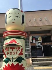 KOKESHI shaped postbox in Naruko City. (MIREILLE) Tags: sculpture japan doll  kokeshi naruko