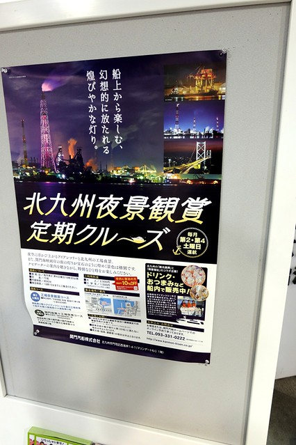 DSCF1940_副本