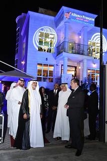Inauguration de la nouvelle Villa