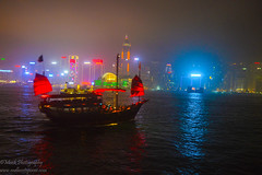 Charm at night (Stopover_Photography) Tags: sea night hongkong kowloon kowloonbay