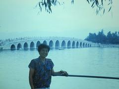 Excellent teacher -- Xu Huazhen (xuhuazhen1943) Tags: china beijing teacher excellent