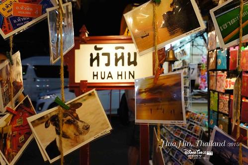 Hua Hin 2015 01