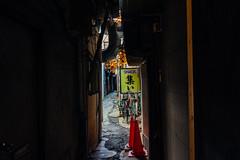 Yanagase_11 (Sakak_Flickr) Tags: gifu nokton shoppingarcade shotengai yanagase nokton35f14