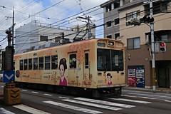 Kyoto (Jean (tarkastad)) Tags: japan kyoto tram  lightrail streetcar tramway lrt japon tarkastad kyto randen  strasenbahn