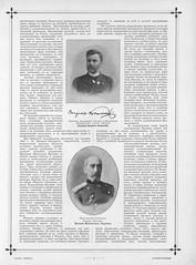 1896.       . __010 (foot-passenger) Tags:  1896   nlr nizhnynovgorod