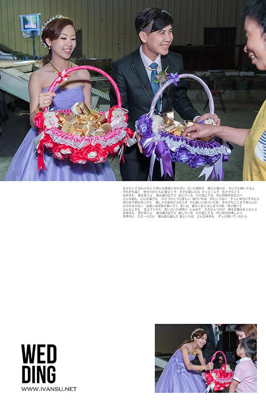 29653294131 d507dcf9dc o - [婚攝] 婚禮攝影@自宅 國安 & 錡萱