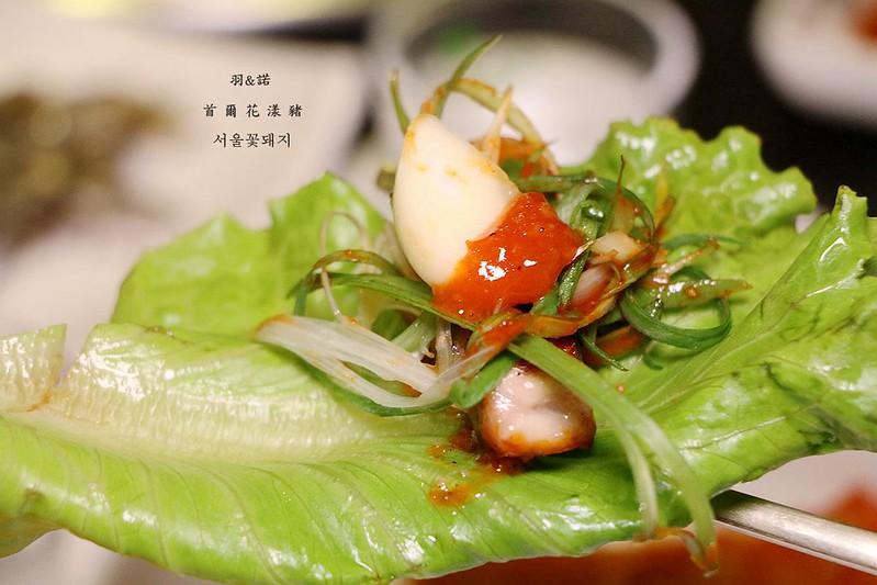 首爾花漾豬士林韓式料理177