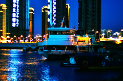 At Night (katushang) Tags: china city blue urban color water heilongjiang night river landscape boat colorful ship siberia nightscene dslr fareast manualfocus nightvision harbin helios dx haerbin songhuajiang  helios402 songhuariver    russianlens  earthasia d5100 nikond5100 d5100 helios402n songhuangjiang