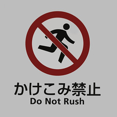 Tokyo 3971 (tokyoform) Tags: chris sign japan warning canon japanese tokyo asia do kanji rush tquio   japo japon giappone tokio s110 jepang japn  jongkind tkyto   chrisjongkind tokyoform