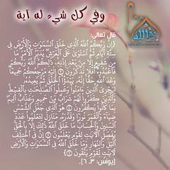 28 (ar.islamkingdom) Tags: الله ، مكان القلب الايمان مكتبة أسماء المؤمنين اسماء بالله، الحسنى، الكتب، اسماءالله