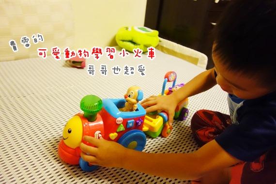 可愛動物學習小火車 (14).JPG