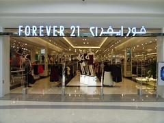 f21_dcc_opening (1)
